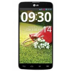 LG G Pro Lite Dual Cheap Unlocking Code
