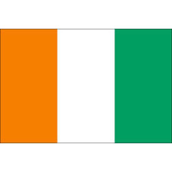 Ivory Coast Mobile Topup