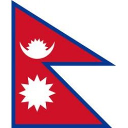 Nepal Mobile Topup