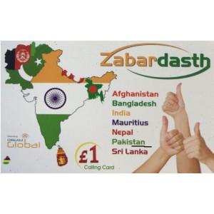 Zabardasth £1 International Calling Card