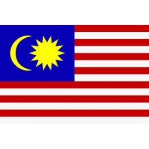 Malaysia Mobile Topup